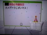 100728_WiiFit.JPG