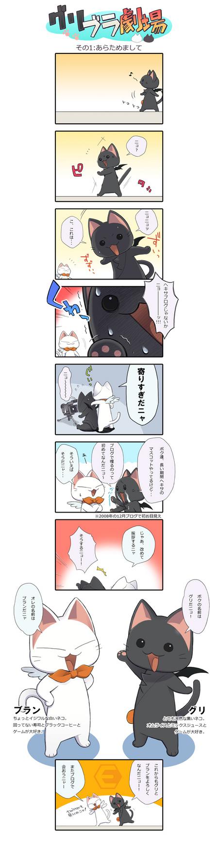 131025_manga00.jpg