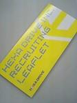 20080208_leaflet.jpg