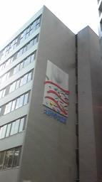 20080414_kagaku.jpg
