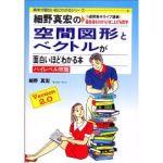 20081002_book0.jpg