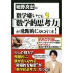 20081002_book1.jpg