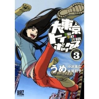 20081030_manga.jpg