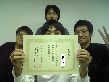 20091002_01.jpg