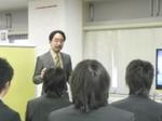 20100401_leader_nak.JPG