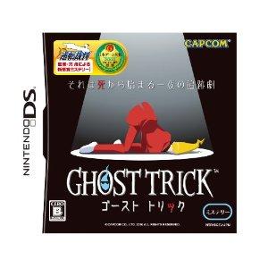 20100804_ghost.jpg