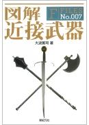 20100806_book.jpg