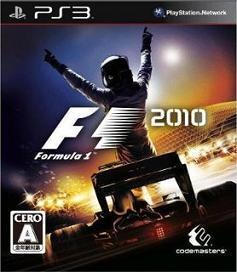 20101022_game.jpg