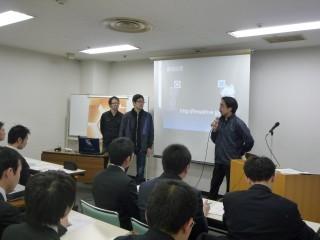20110210setumei06.JPG