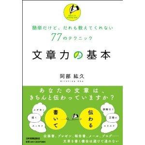 2011_0112_book.jpg