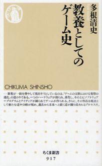 2011_0826_book.jpg