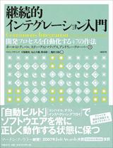 20120202_book.jpg