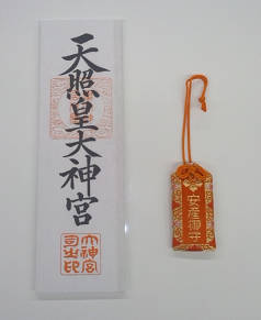 20120307_ise03.png