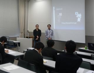 20120312_setumeikai2.JPG