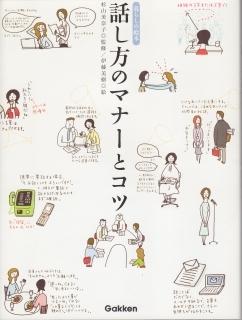 20120713_book.jpg