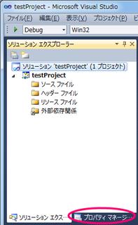20120820_d01.png