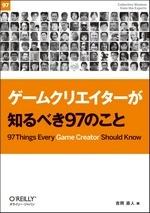 20121023_97.jpeg
