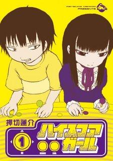 20121211_manga.jpg