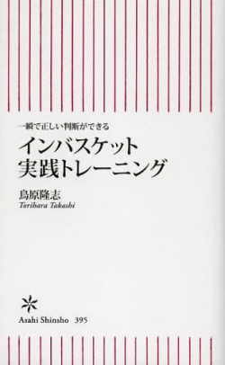 20130426_book2.png