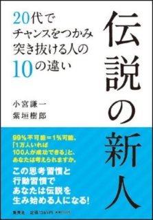 20130925_00.jpg