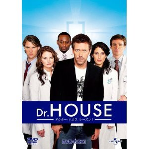 drhouse_01.jpg
